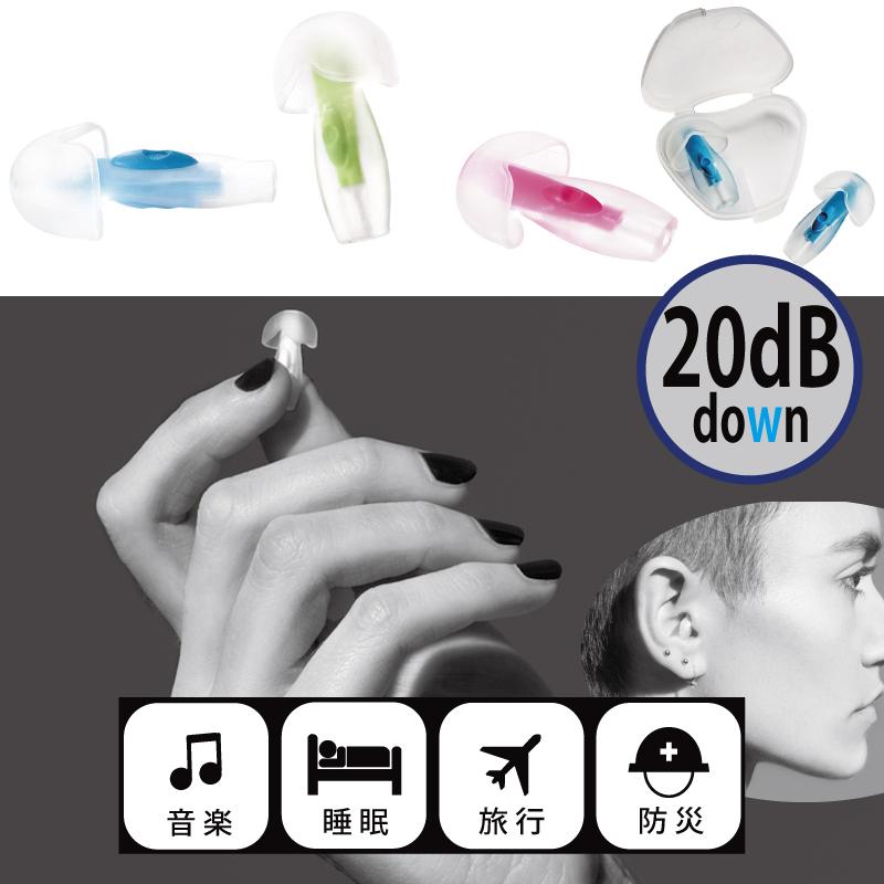 聞こえる防災用の耳栓【 クオリネ 】(災害時行動情報カード×1枚付き)