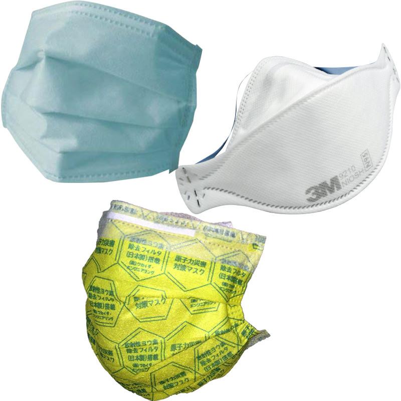 3種のマスクセット(アレルキャッチャーマスク[1箱/30枚入り]+N95防護マスク9210[10枚]+WACマスク [1枚])|普段のアレルギー物質対策・感染予防から原子力災害(放射性物質内部被曝対策)までカバーするマスクセット