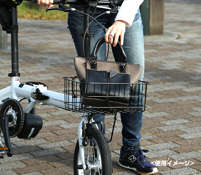véloline フロントキャリア・脱着式バスケット|※防災する自転車2「トランス・モバイリー・ネクスト163」専用オプション