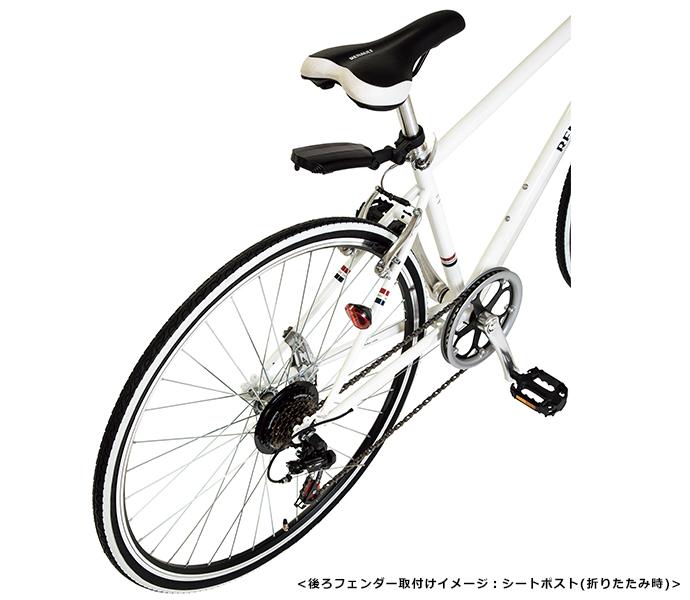 véloline 伸縮式前後フェンダー|※防災する自転車2「トランス・モバイリー・ネクスト163」専用オプション