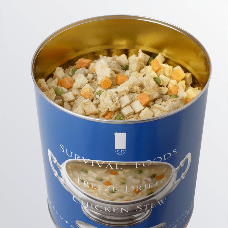 [大缶]チキンシチューのファミリーセット|サバイバルフーズ(約60食相当量)