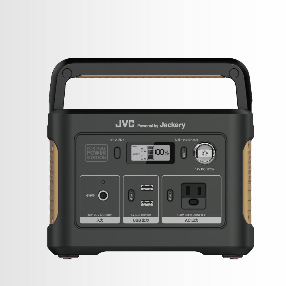 JVCポータブル電源BN-RB3-C(容量311Wh/DC出力口1/AC出力口1/USB出力口2)| 初めての方にも使いやすい片手で持ち運べる軽量&コンパクトサイズ
