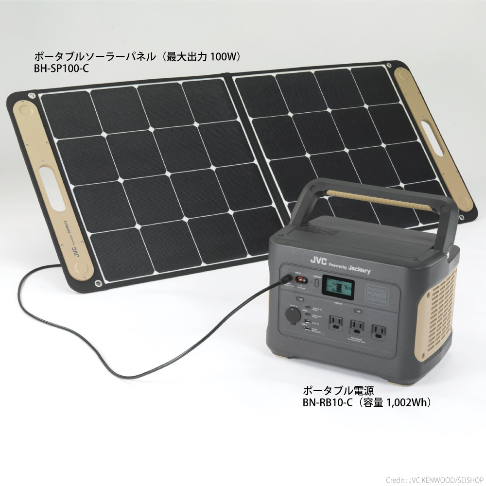 JVCポータブルソーラーパネルBH-SP100-C(最大出力:100W)| BN-RBシリーズに対応したポータブルソーラーパネル。ソーラーパネルを使えば太陽光でポータブル電源を充電。 ソーラーパネル(USB端子付き)から 直接スマートフォンやUSB機器を 充電・給電することも可能