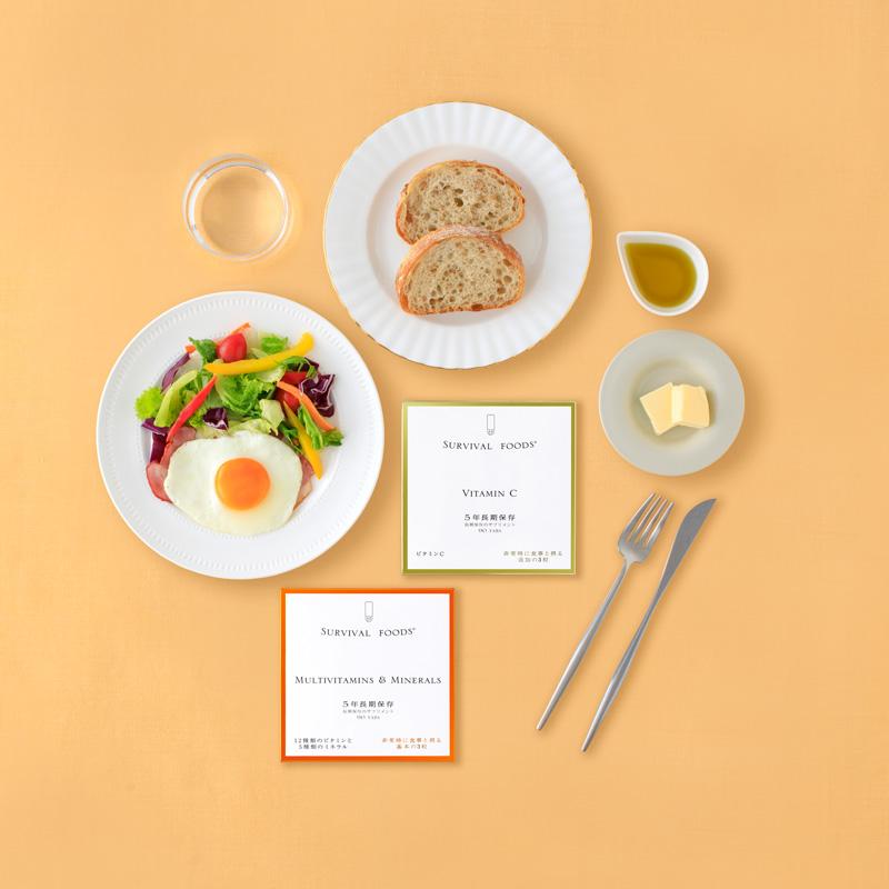 サバイバルフーズ®サプリメント ビタミンC [5年保存]|非常時の健康を考える長期保存のサプリメント「非常時に食事と摂る追加の3粒」