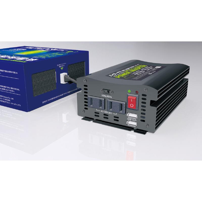 エイターナス(災害・非常用電池)+変換器(正弦波インバータ)+シガーコード(車載用)|空気発電池エイターナス