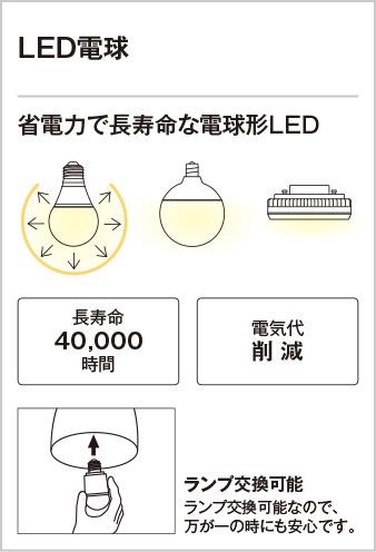 オーデリック WF269PR LEDシーリングファン DCモーターファン(6枚羽根) 灯具・LED電球タイプ(光色切替連続調光<電球色 昼白色>・〜10畳まで)