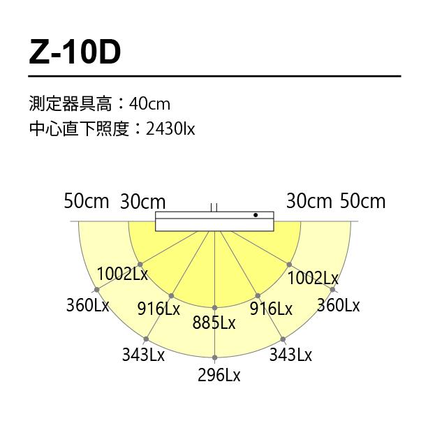 山田照明 Z-ライト(Z-LIGHT) Z-10DB(Z-10D B) ブラック LEDデスクスタンド