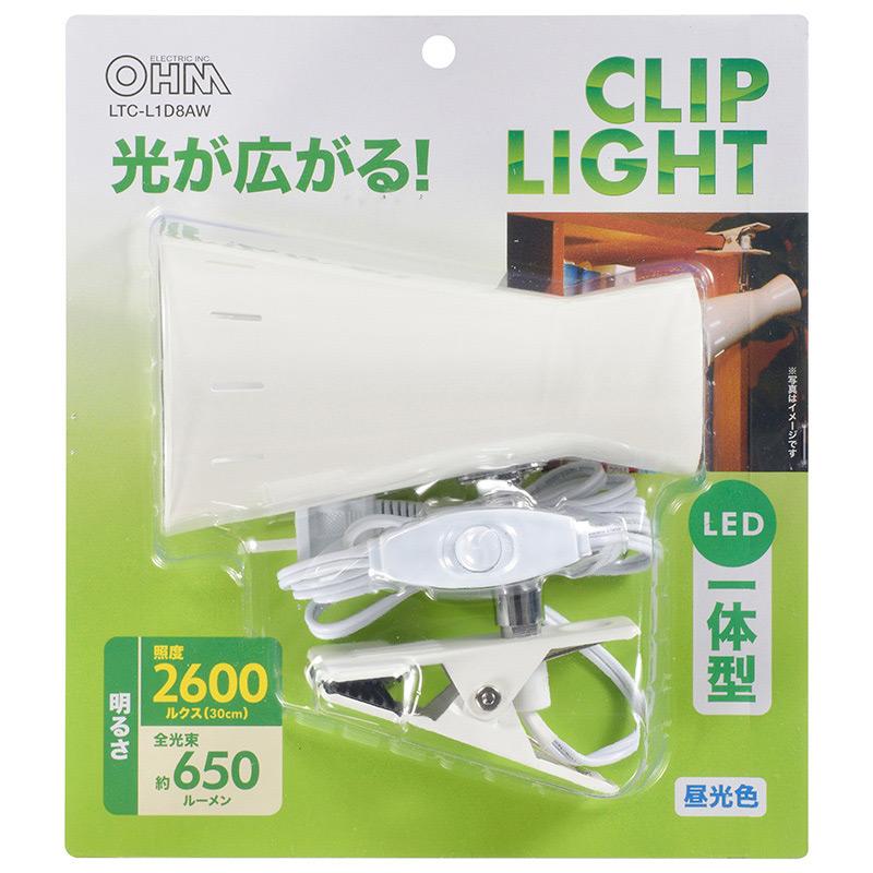 オーム電機 LTC-L1D8AW-KLEDクリップライト(昼光色/650Lm/ブラック)(06-0843)