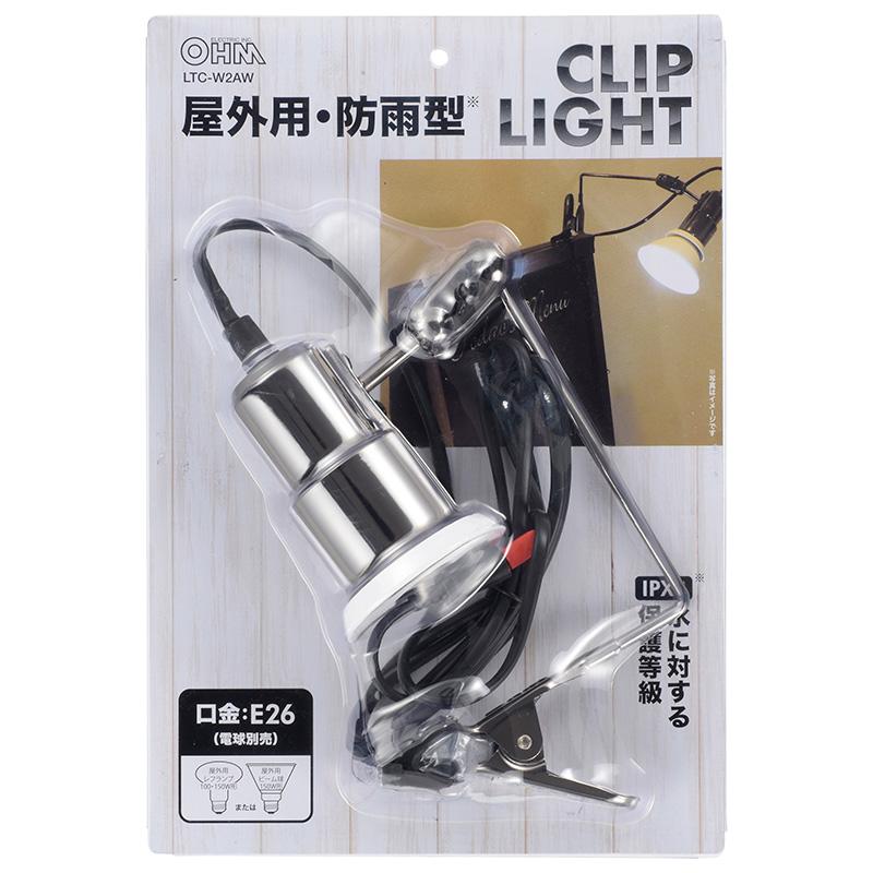 オーム電機 LTC-W2AW 防雨型クリップライト(E26/スチール/高さ360mm)【電球別売】(06-0849)