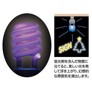 ジェフコム 電球形蛍光ランプ(スパイラル型)ブラックライト EFD-22SUV