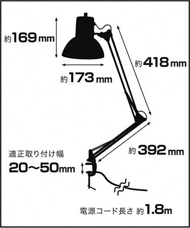 オーム電機 AS-N10AW-S クランプ式ライト スイングアームライト シルバー E26【電球別売】(06-1458)