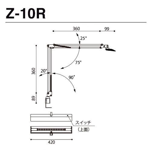 山田照明 Z-ライト(Z-LIGHT)Z-10RB(Z-10R B) ブラック LEDデスクスタンド