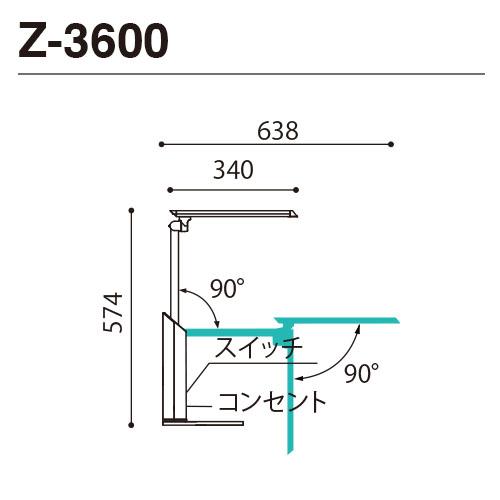 山田照明 Z-ライト(Z-LIGHT)Z-3600W(Z-3600 W) ホワイト LEDデスクスタンド
