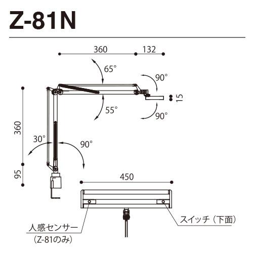 山田照明 Z-ライト(Z-LIGHT)Z-81NW(Z-81N W) ホワイト LEDデスクスタンド