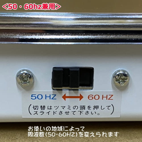4W殺菌ランプ(GL4)付蛍光灯器具セット・コンセント加工済み(041-C1 <反射板 アルミ鏡面仕上げ>トラフ形器具1灯用+殺菌灯GL4)<50・60hz共用>
