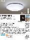 パナソニック LSEB1069K LEDシーリングライト(〜8畳用/調光・調色)リモコン付 簡易取付形