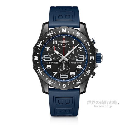 ブライトリング X82310D51B1S1 エンデュランス プロ (ブルー)