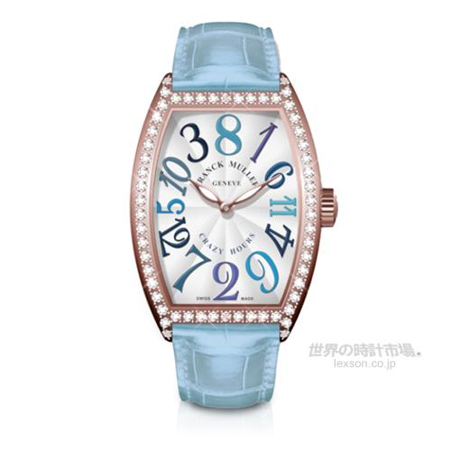 フランクミュラー 5850 CH II BLUE D 1R 5N トノウカーベックス クレイジーアワーズ II トーンズ パステルズ ダイヤモンド (ブルー) 世界限定28本