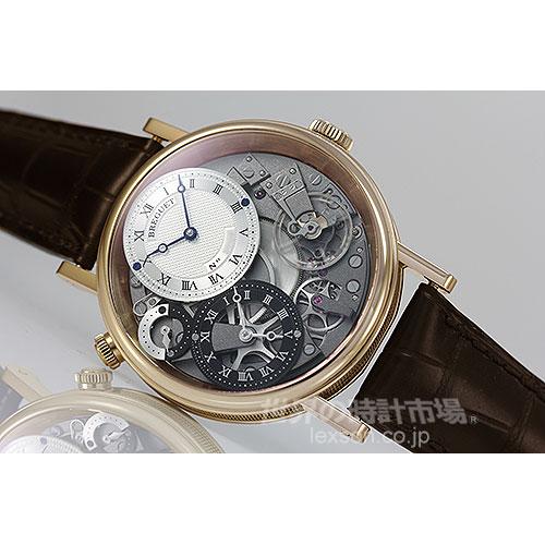 ブレゲ 7067BR/G1/9W6 クラシック・トラディション・GMT
