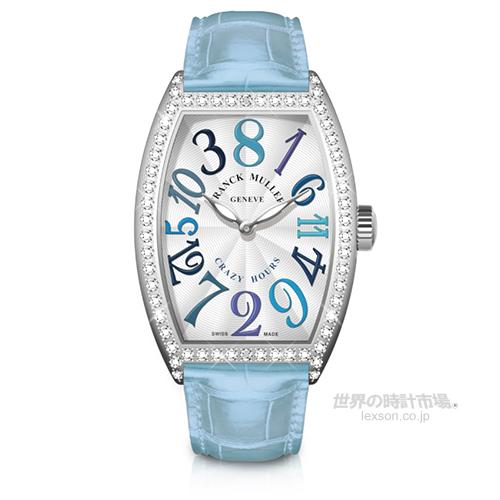 フランクミュラー 5850 CH II BLUE D 1R AC トノウカーベックス クレイジーアワーズ II トーンズ パステルズ ダイヤモンド (ブルー) 世界限定38本