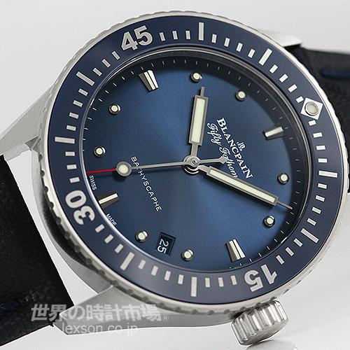 ブランパン 5100-1140-O52A  フィフティ・ファゾムス・バチスカーフ(38mm)