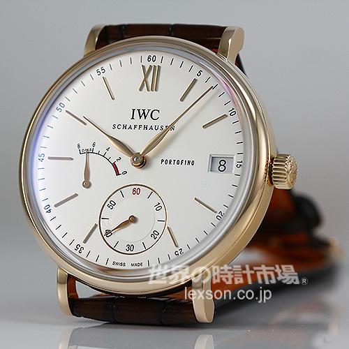 IWC IW510107 ポートフィノ・ハンドワインド・8デイズ
