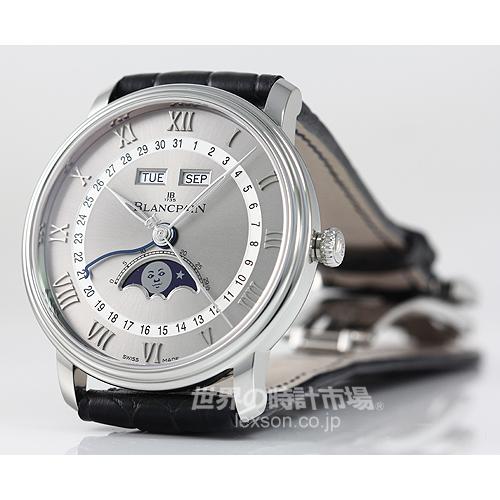 ブランパン 6654-1113-55B ヴィルレ・コンプリートカレンダー・ムーンフェイズ