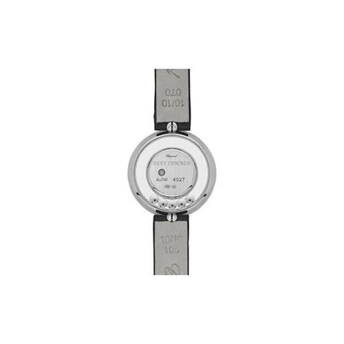 ショパール 209415-1001 ハッピー ダイヤモンド 26 MM  アイコンウォッチ
