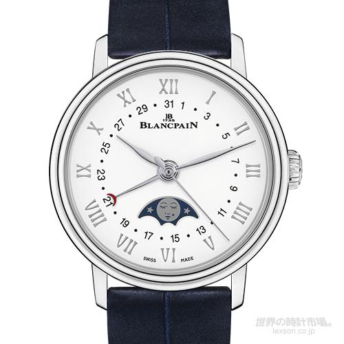 ブランパン 6106-1127-55A  ヴィルレ  デイト ムーンフェイズ