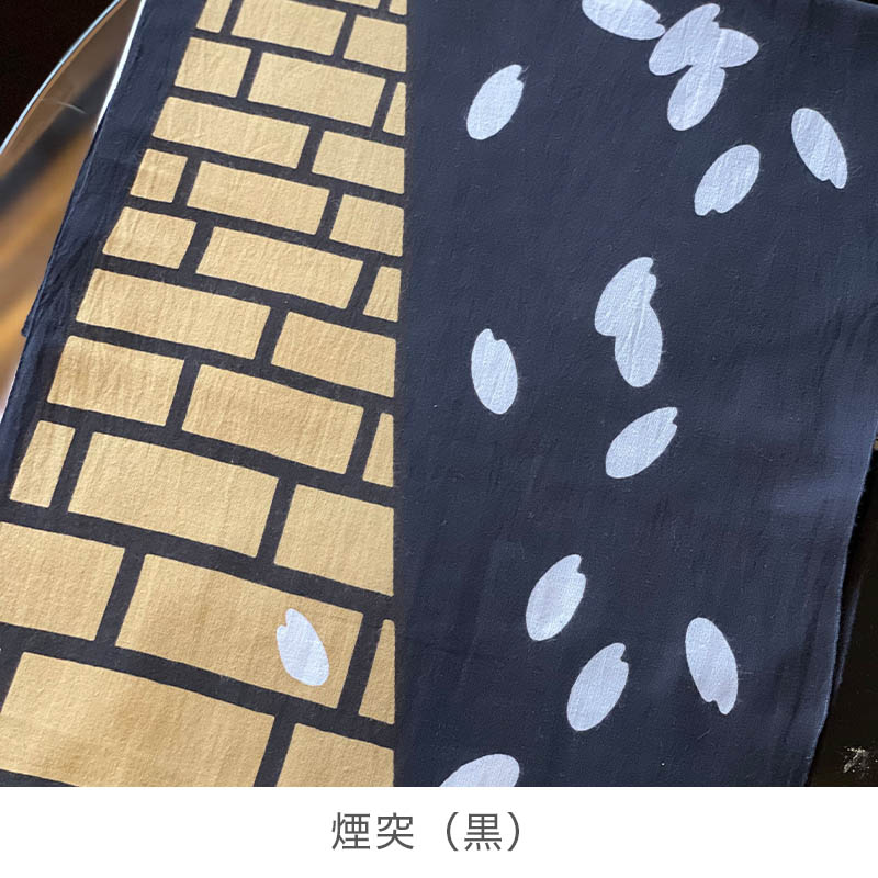 超特撰 関娘 大吟醸【名入れ】720ml