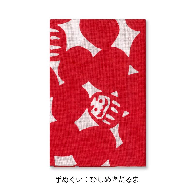 【名入れ日本酒】下関SPIRIT OF 445 720ml(季節限定ラベル・冬)*お名前メッセージが入れられます