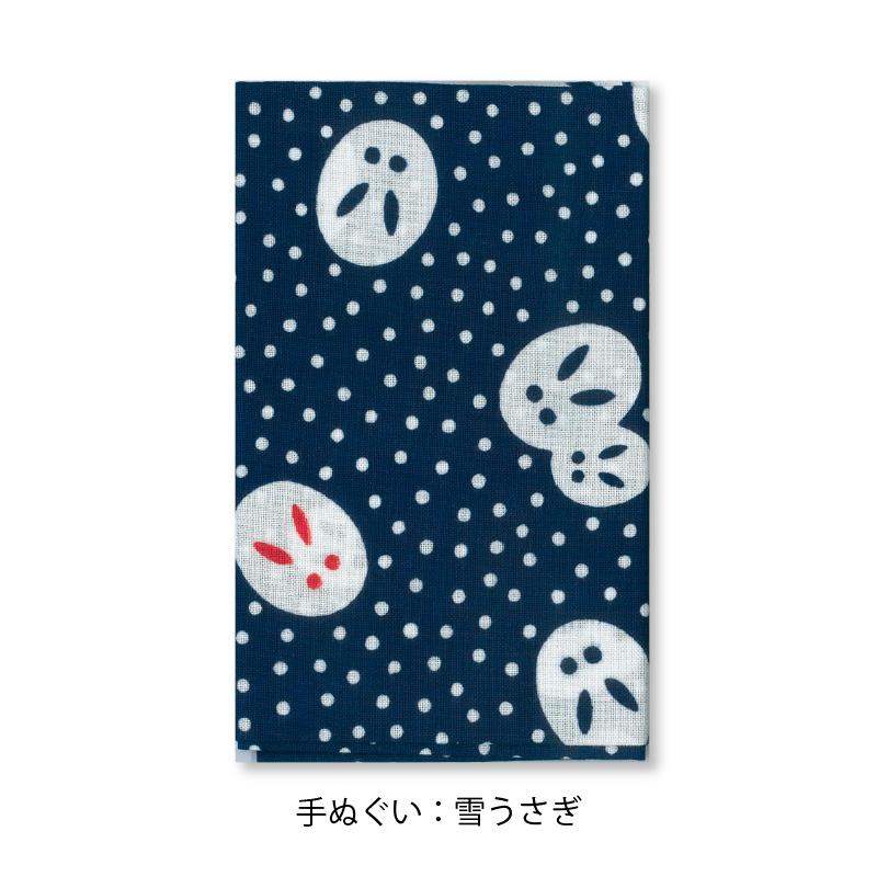 超特撰 関娘 大吟醸【名入れ】720ml(季節限定ラベル・冬)
