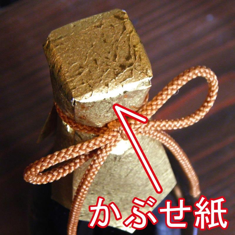 木箱入り!超特撰 関娘 大吟醸原酒【名入れ】720ml(季節限定ラベル・秋)