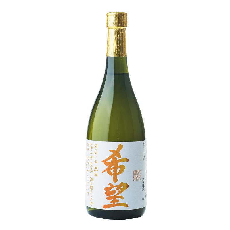 冬の飲み比べセット 720ml×5本【送料無料】