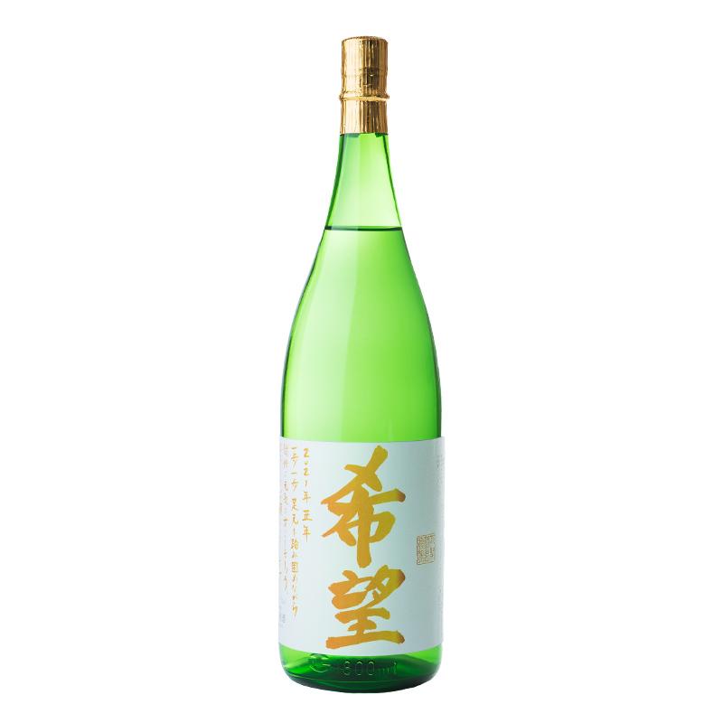冬の贅沢飲み比べセット 1800ml×3本【送料無料】