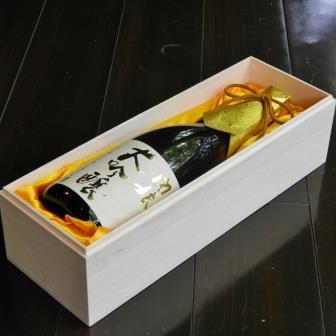 鑑評会出品用 関娘 大吟醸原酒 720ml(木箱入)