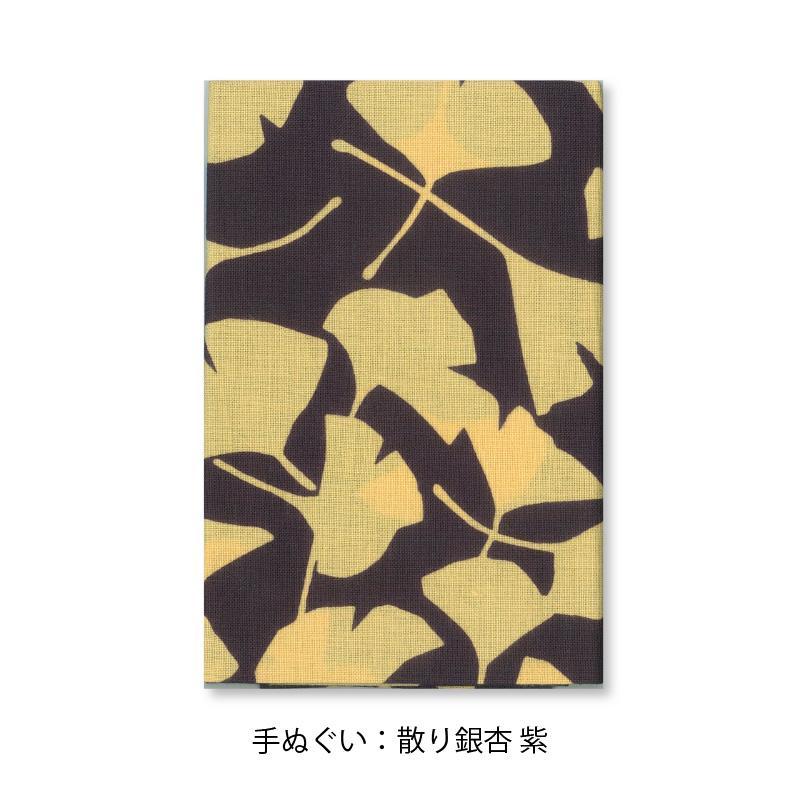 超特撰 関娘 大吟醸【名入れ】720ml(季節限定ラベル・秋)