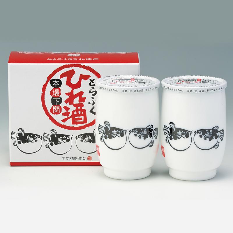 ふくのひれ酒  2本箱入り(180ml×2)  (�ガラス)