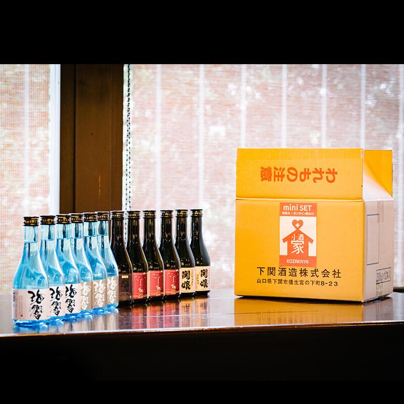 mini set 小酒家 300ml×12本