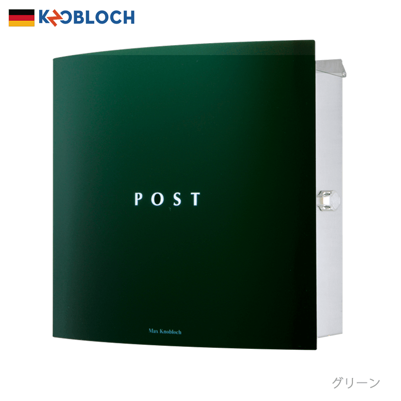 【郵便ポスト】 ボン・壁付型 全12色 ※公式