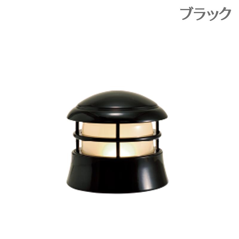 【マリンランプ】BH1010 Low Sopo(ソポ) ※船舶照明/ガーデンライト