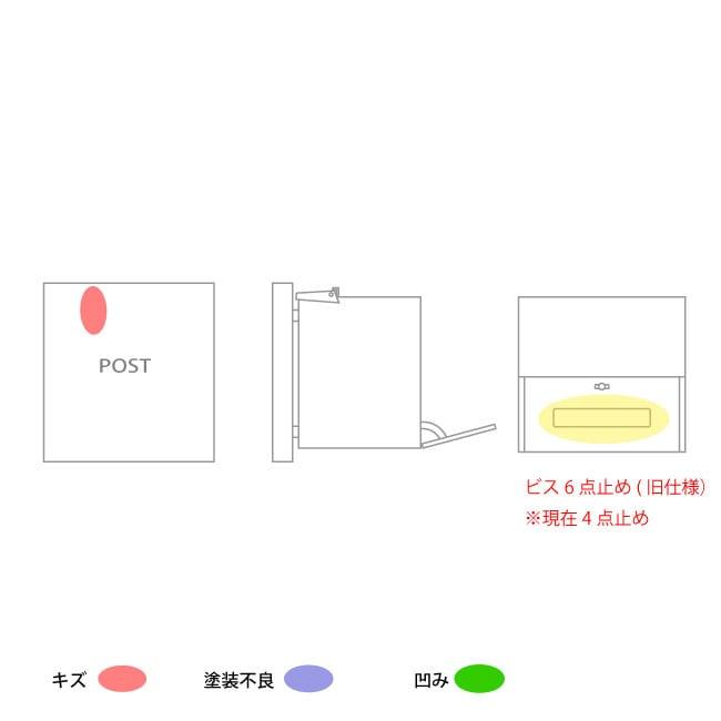 【60%OFFアウトレット】ボン レッド 埋込型