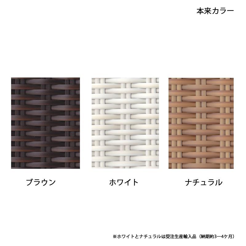 アマルフィーダイニングテーブル スクエア【ガーデンファニチャー】