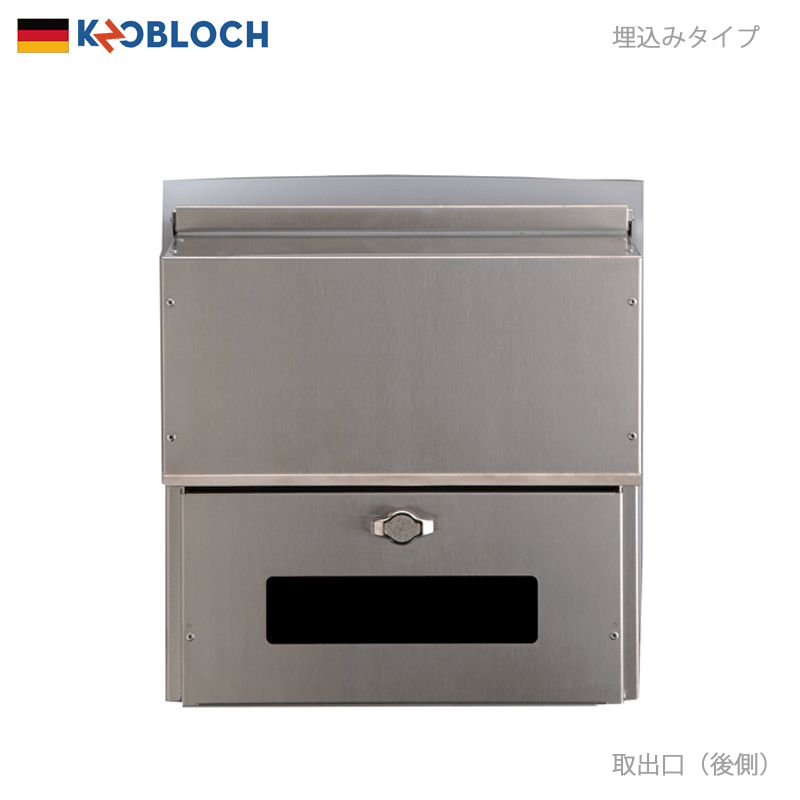 【郵便ポスト】 カサブランカ・埋込型 ※公式