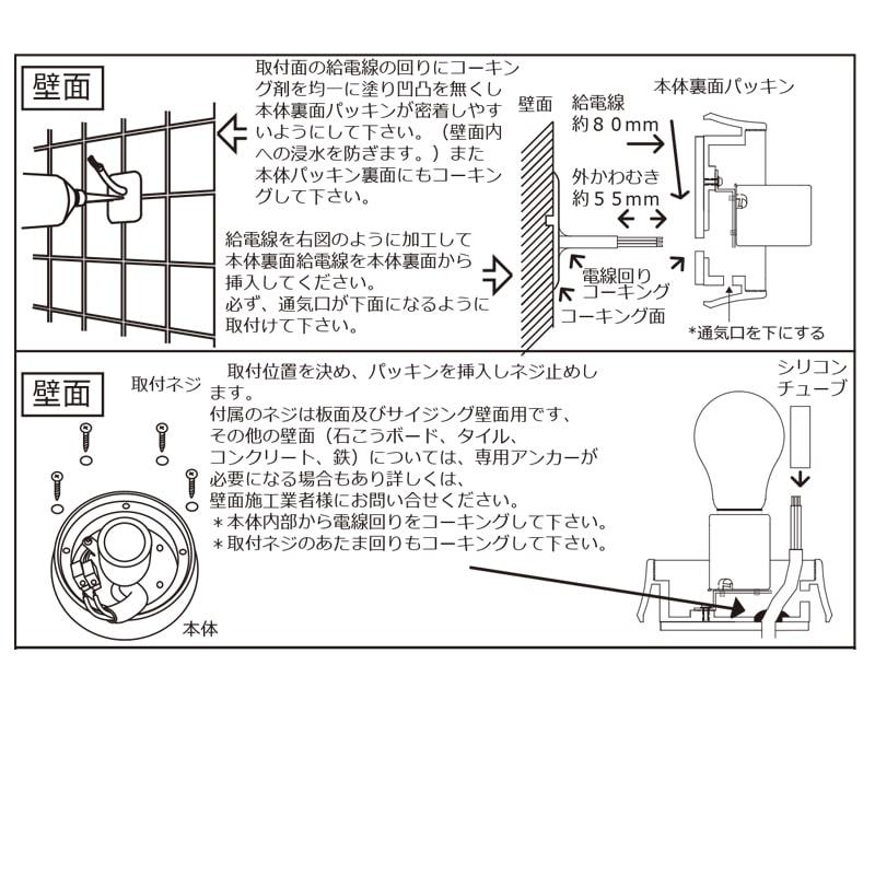 【マリンランプ】BH1010 Varo(バロ)全5色 ※船舶照明