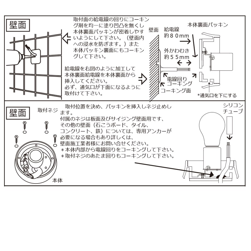 【マリンランプ】BH1010BK Varo(バロ) ブラック