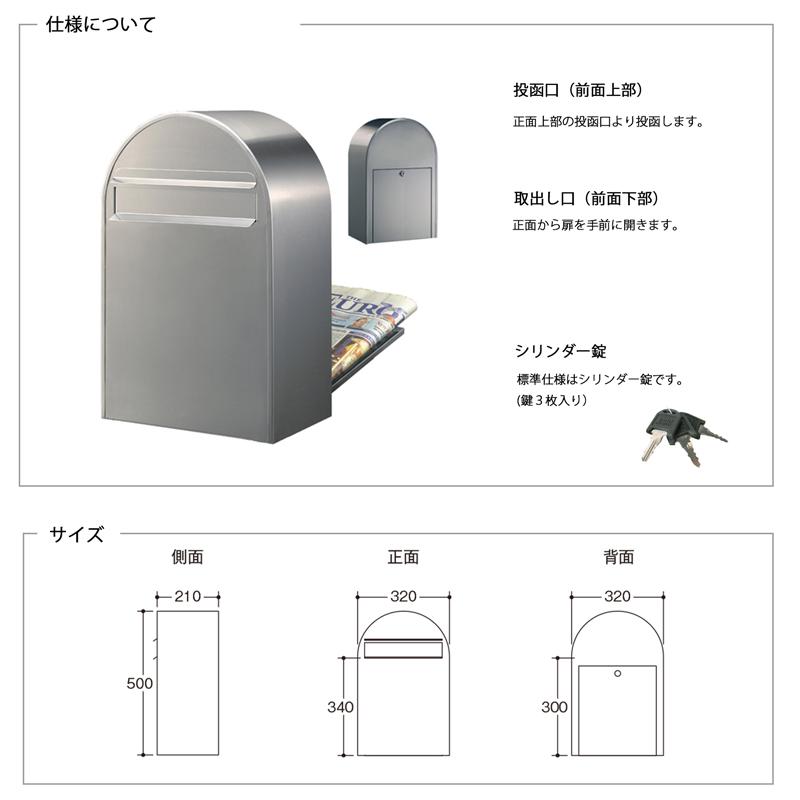 【半額】  ボンボビ レッド(アウトレット)