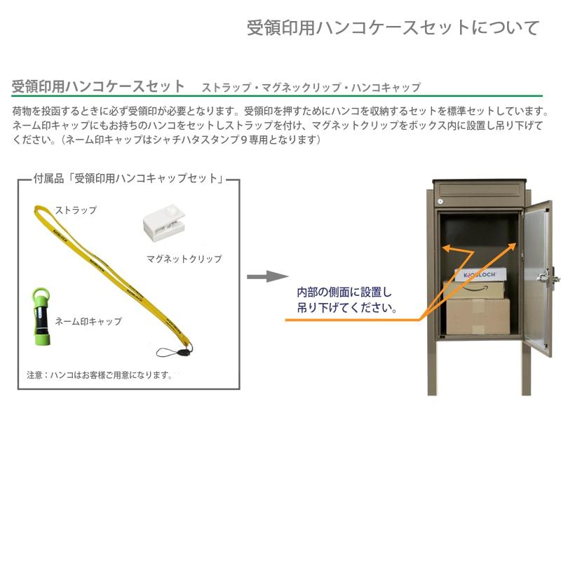 【宅配ボックス/大容量】ノボックス 全6色(MaxKnobloch)おしゃれ/海外ポスト