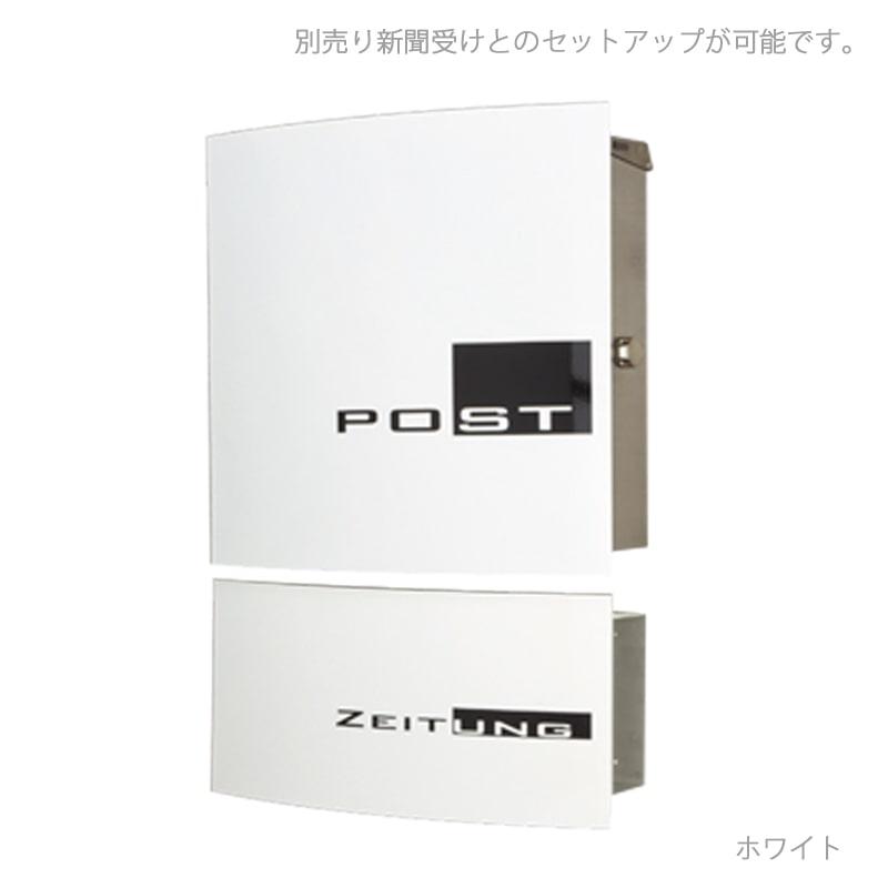 【郵便ポスト】 ウィーン・壁付型 全3色 ※公式