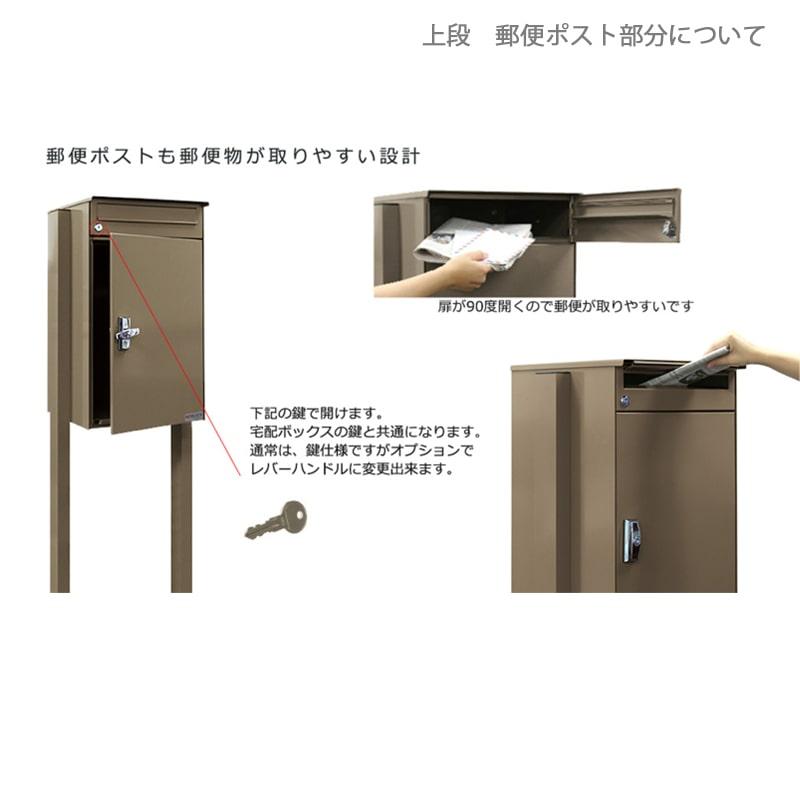 【レバーハンドル錠】  ノボックス上段用